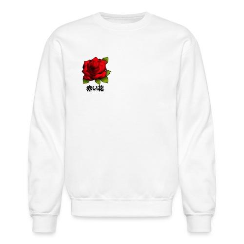 Red Flower Aesthetic Japanese - Crewneck Sweatshirt