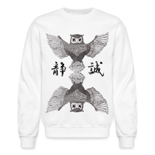 Sushi Majestic Owl logo - Crewneck Sweatshirt