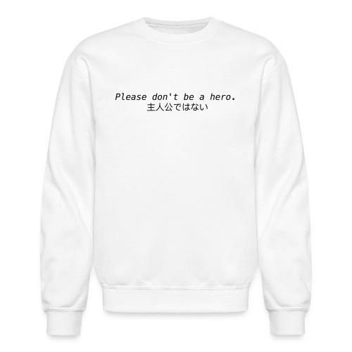 Hero Sweater 主人公ではない - Crewneck Sweatshirt