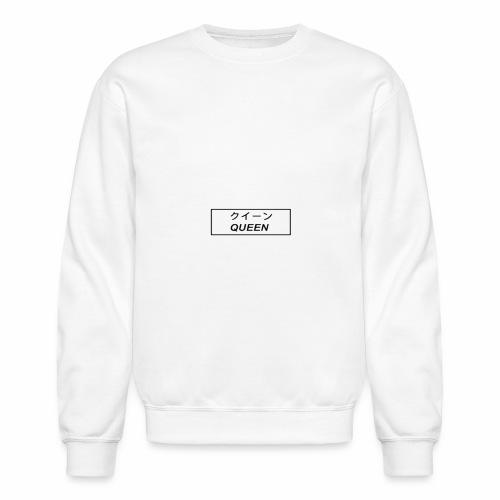 PicsArt 07 31 11 26 48 - Crewneck Sweatshirt