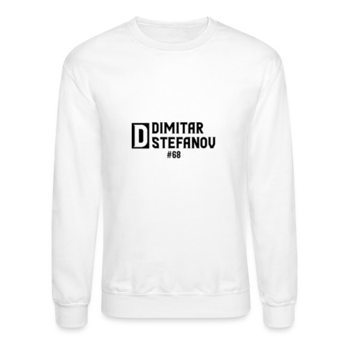 Dimitar Stefanov #68 Logo Design - Crewneck Sweatshirt