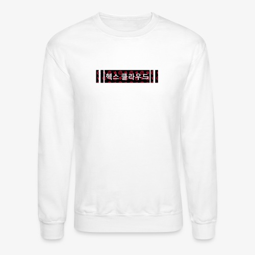 HexCloud - Korean Box Logo - Crewneck Sweatshirt