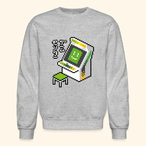 Pixelcandy_AW - Crewneck Sweatshirt