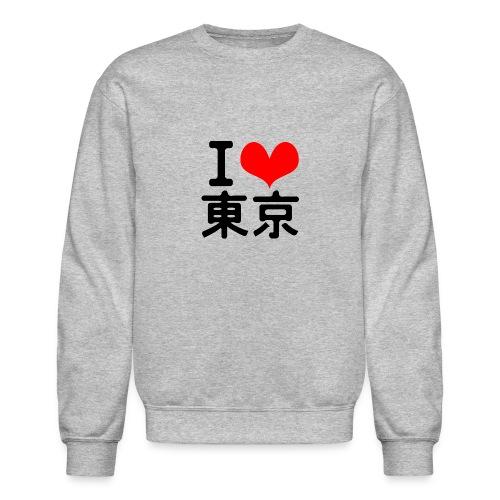 I Love Tokyo - Unisex Crewneck Sweatshirt