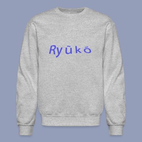 ryuko pt.2: Ocean - Crewneck Sweatshirt