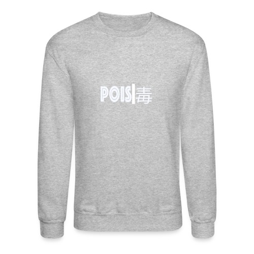 LIMITED - Crewneck Sweatshirt
