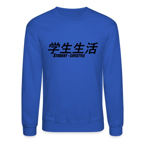 Student Lifestyle (blk lrg) - Crewneck Sweatshirt