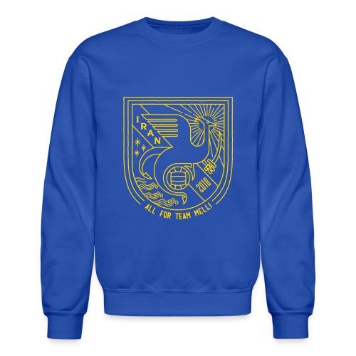 simorgh badge - Crewneck Sweatshirt