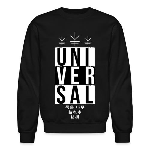 UNIVERSAL Black - Unisex Crewneck Sweatshirt