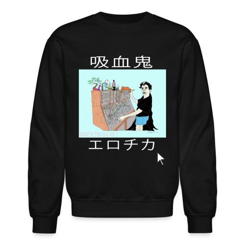 lil bro shirt 2 - Crewneck Sweatshirt