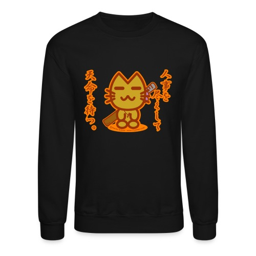 Samurai Cat - Crewneck Sweatshirt