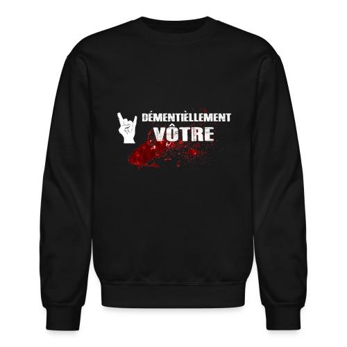 2017logo4000px - Crewneck Sweatshirt
