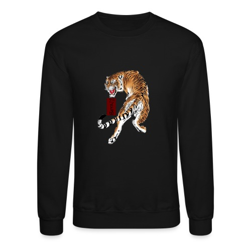 Beta12 / Japanese Tiger - Crewneck Sweatshirt