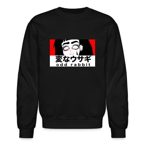 ZomBabe (ORA Block) - Crewneck Sweatshirt