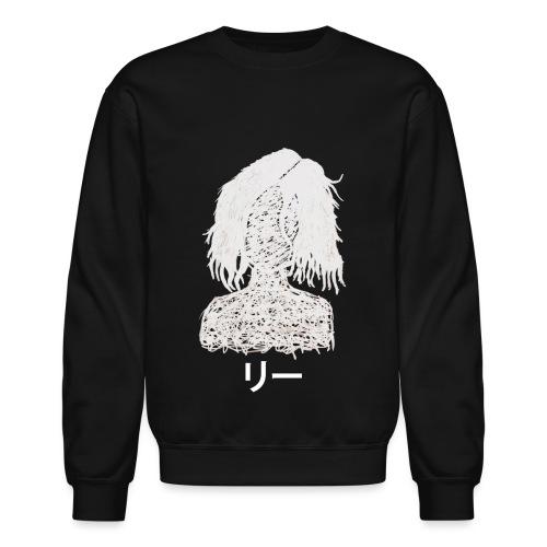 Lie - Crewneck Sweatshirt