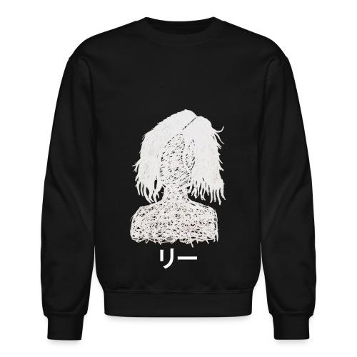 Lie - Unisex Crewneck Sweatshirt