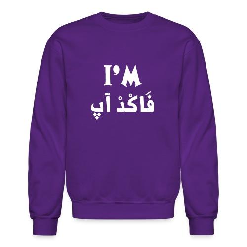 I'm fucked up t shirt - Crewneck Sweatshirt