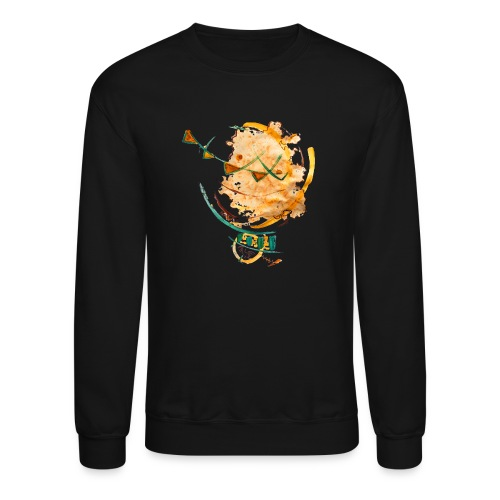 ILand - Crewneck Sweatshirt