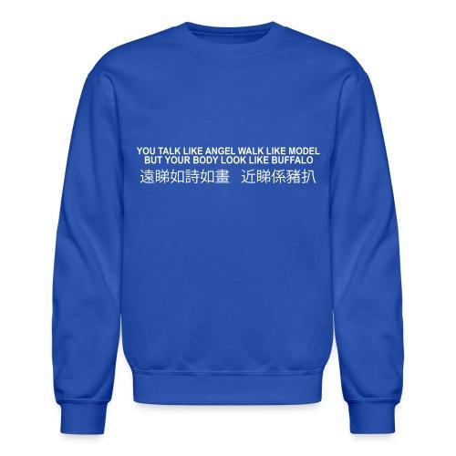 buffalo vectorized - Crewneck Sweatshirt