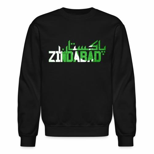 14th August Pakistan Independence Day - Crewneck Sweatshirt
