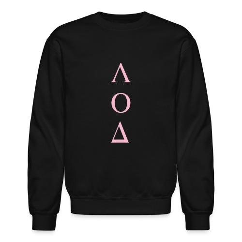 ΛΟΔ Pink - Crewneck Sweatshirt