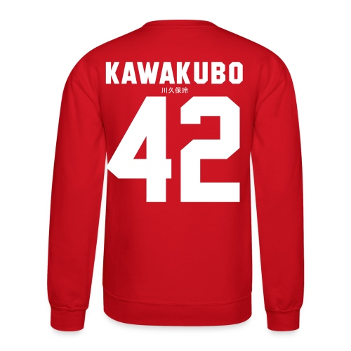 kawakubo - Crewneck Sweatshirt