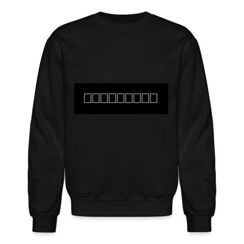 Basic EMERGENTE - Crewneck Sweatshirt
