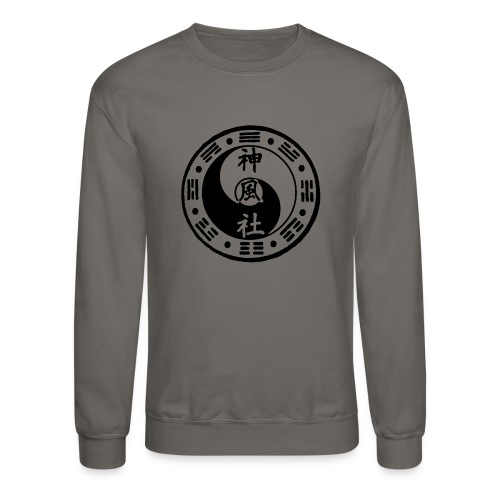 SWC LOGO BLACK - Crewneck Sweatshirt