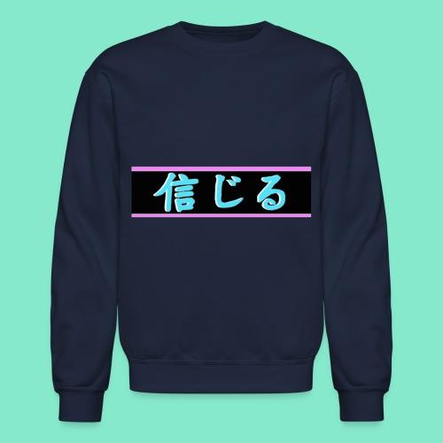 Shinjiru Kanji - Crewneck Sweatshirt