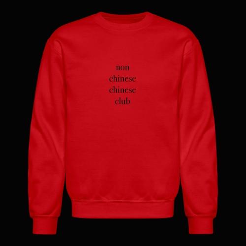 NCCC Farm Worker Tier - Unisex Crewneck Sweatshirt