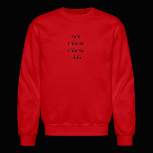 NCCC Farm Worker Tier - Crewneck Sweatshirt