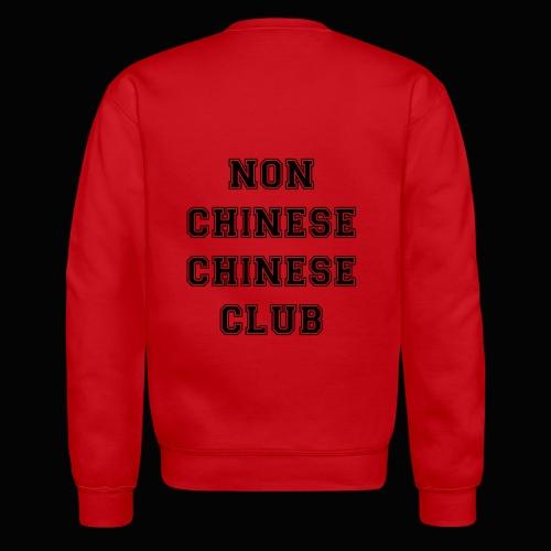 NCCC Sweater - Worker's Edition - Crewneck Sweatshirt
