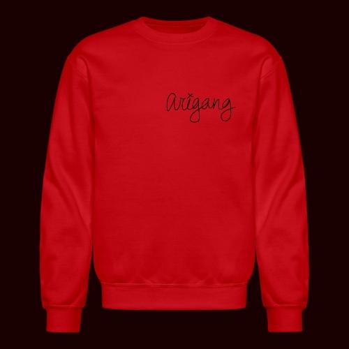 AriGang logo - Crewneck Sweatshirt