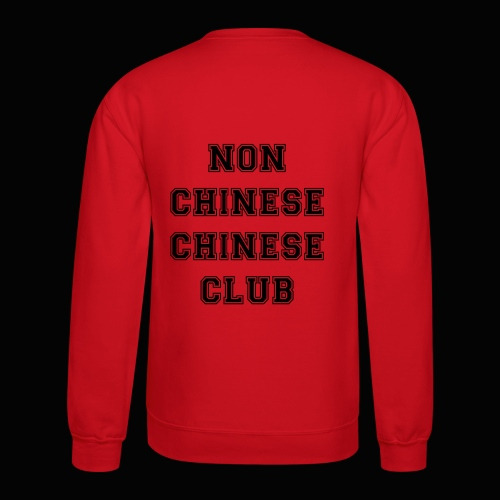 NCCC Sweater - Worker's Edition - Crewneck Sweatshirt
