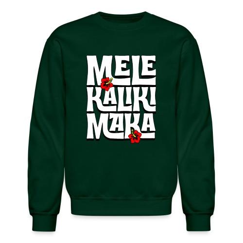 Mele Kalikimaka Hawaiian Christmas Song - Unisex Crewneck Sweatshirt