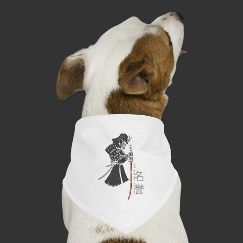 Samurai (Digital Print) - Dog Bandana