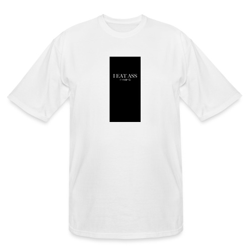 asss5 - Men's Tall T-Shirt