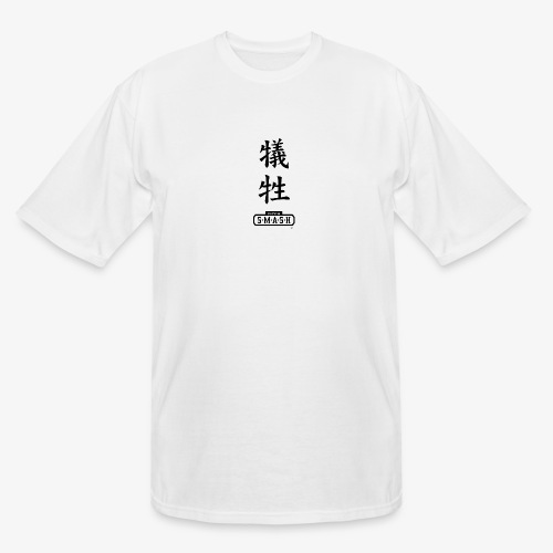 sacrifice logo - Men's Tall T-Shirt