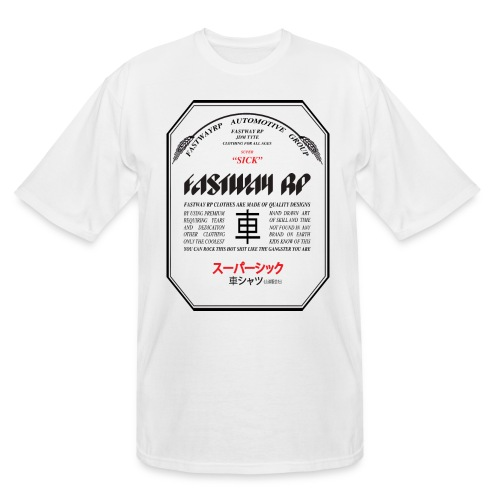 Fastway Beer can - Super Sick Beer Can - Men's Tall T-Shirt