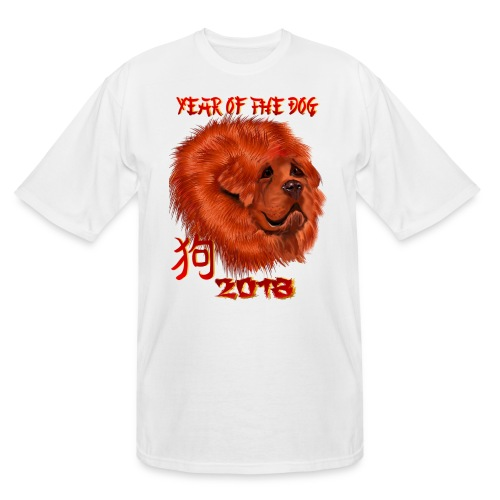 YEAR OF THE DOG - Men's Tall T-Shirt