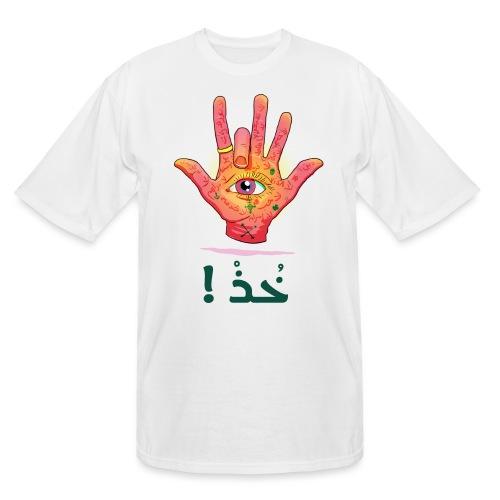 Sba3 Middel finger of Middel East - Men's Tall T-Shirt