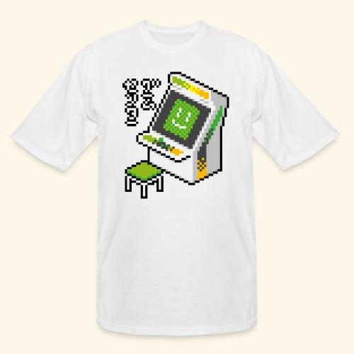 Pixelcandy_AW - Men's Tall T-Shirt