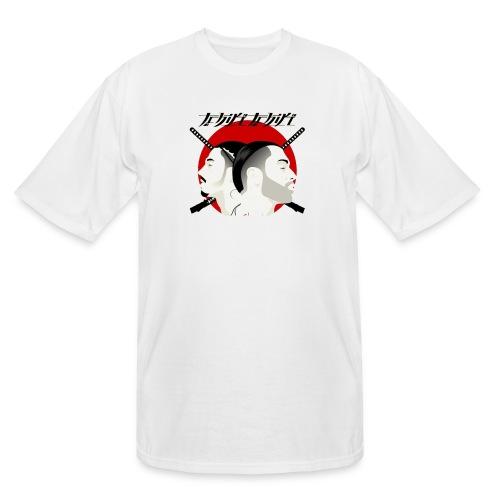 pnl - Men's Tall T-Shirt