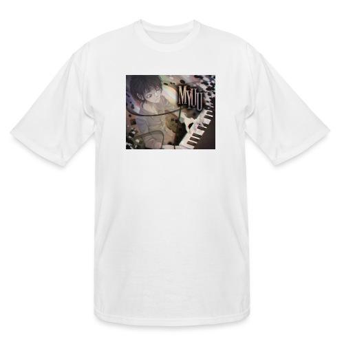 Dark Piano 1 - Men's Tall T-Shirt
