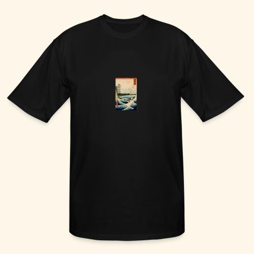 Public Motive - Minimal Japanese Shirt Design - Men's Tall T-Shirt