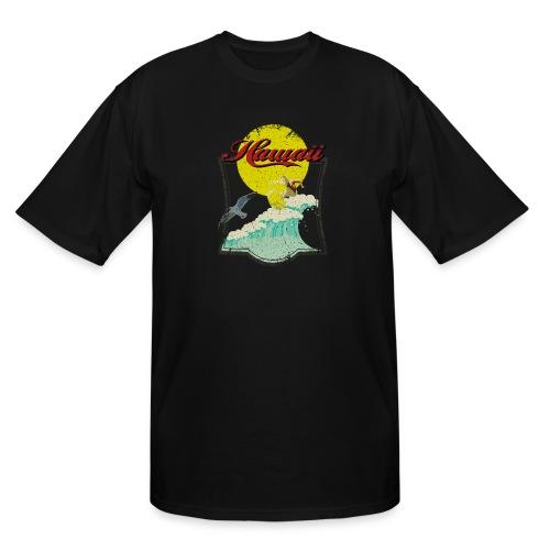 Vintage Hawaiian Surfer - Men's Tall T-Shirt
