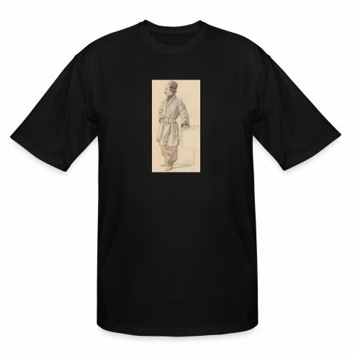 rs portrait sp 01 - Men's Tall T-Shirt