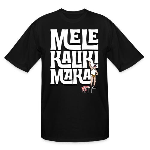 Mele Kalikimaka Cousin Eddie at the Swimming Pool - Men's Tall T-Shirt