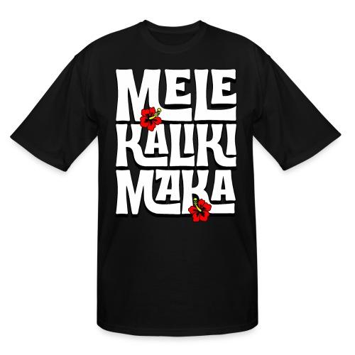 Mele Kalikimaka Hawaiian Christmas Song - Men's Tall T-Shirt