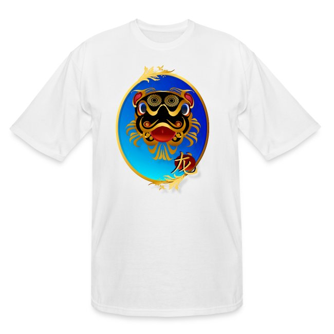 Black and Gold Chinese Dragon and Symbol